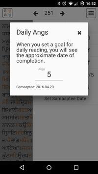 Learn Larivaar apk screenshot