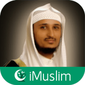 Fares Abbad: i Muslim Prayer icon