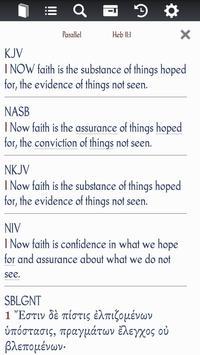 Cadre Bible - Bible Study App apk screenshot