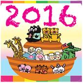2016 Japan Calendar 日本カレンダー icon
