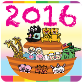 2016 Hong Kong Calendar icon