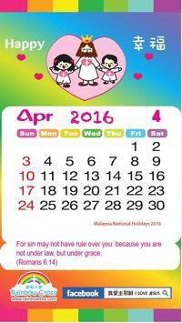 2016 Malaysia Holiday Calendar apk screenshot