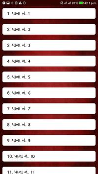 Chanakya Neeti Gujarati apk screenshot
