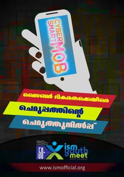 ISM KERALA OFFICIAL poster