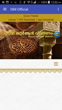ISM KERALA OFFICIAL apk screenshot