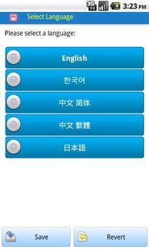 Contacts3 EZ apk screenshot