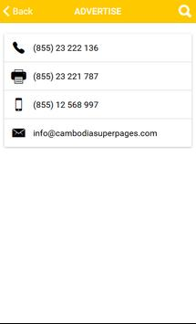 Cambodia Superpages apk screenshot