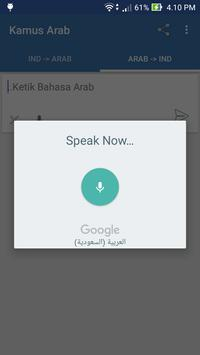 Kamus Bahasa Arab apk screenshot
