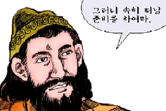 구약성경 한글 시리즈 6 poster