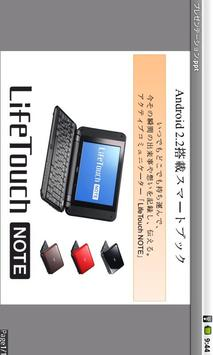 CATALYST MOBILE Reader apk screenshot