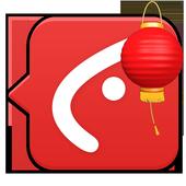 Catfiz Imlek Theme icon