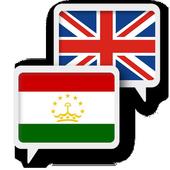 Tajik English Translate icon