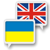 Ukrainian English Translate icon