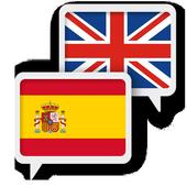 Spanish English Translate icon