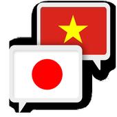 Japanese Vietnamese Translate icon