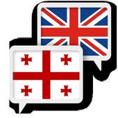 Georgian English Translate icon