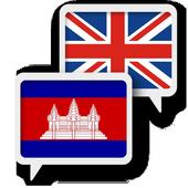 Khmer English Translate icon