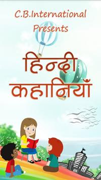 Hindi Kahaniya Hindi Stories poster
