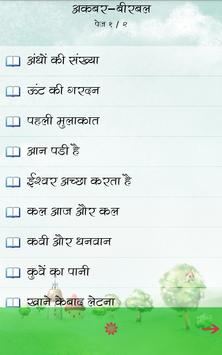 Hindi Kahaniya Hindi Stories apk screenshot