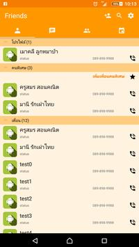 BooM apk screenshot