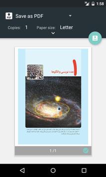 ریاضی پنجم دبستان apk screenshot