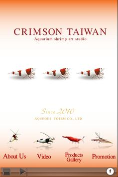 CRIMSON TAIWAN apk screenshot