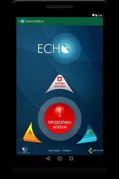 Echo apk screenshot