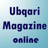 Ubqari Magazine Online icon