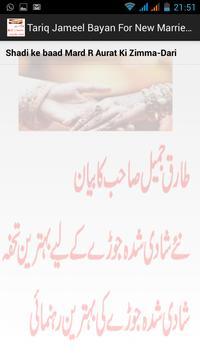 Shadi Ka Tohfa by tariq Jameel poster