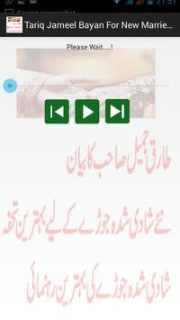 Shadi Ka Tohfa by tariq Jameel apk screenshot