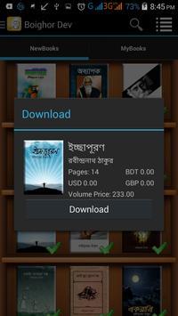 Bankim Boighor apk screenshot
