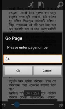 Rabindra Boighor (3) - Kobita apk screenshot