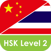 Daxiang HSK2 icon