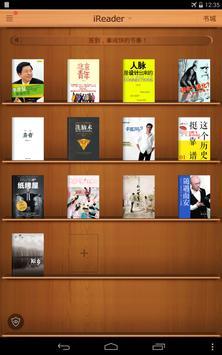 iReader apk screenshot