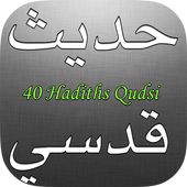 40 Hadiths Qudsi icon