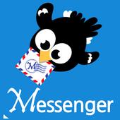 매그파이메신저 icon