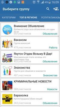 Telmi apk screenshot