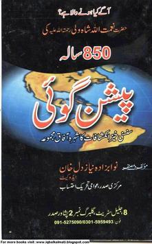 Naimat Ullah Shah Wali Book poster