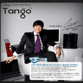 성주컴퓨터 출장수리 전문회사(주) icon