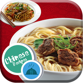 Chinese Recipes  Step-by-step icon