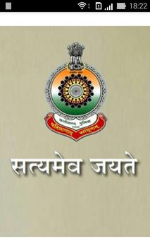 Chhattisgarh Police poster