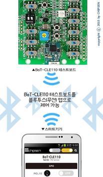 BoT-CLE110 TEST KIT poster