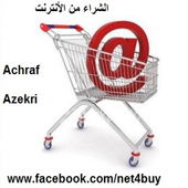 buy from internet icon