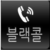 블랙콜 수신전화 고객 일정 관리를 위한최고의 어플~!! icon
