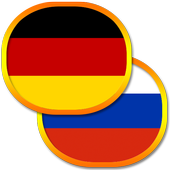 Немецко-Русский словарь беспл. icon