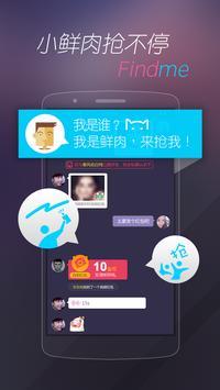 翻叮咪 apk screenshot