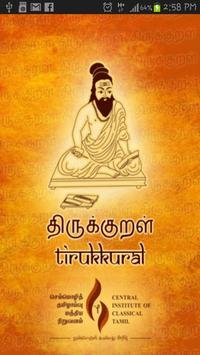 Thirukkural - CICT poster