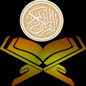 Hadid Suresi icon