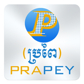 PraPey.com icon