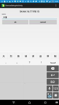 PetFinder apk screenshot